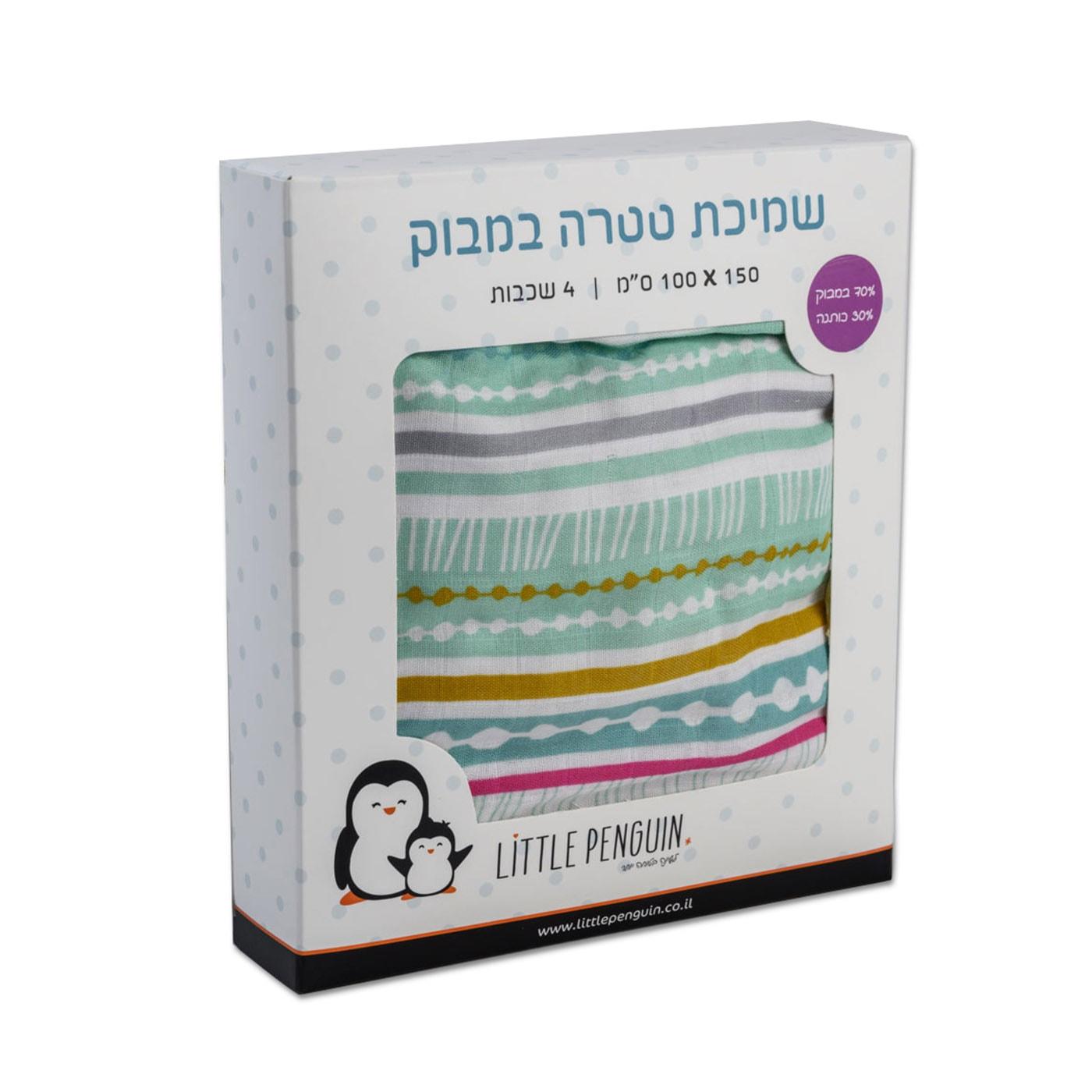 Muslin blanket - Stripy chic