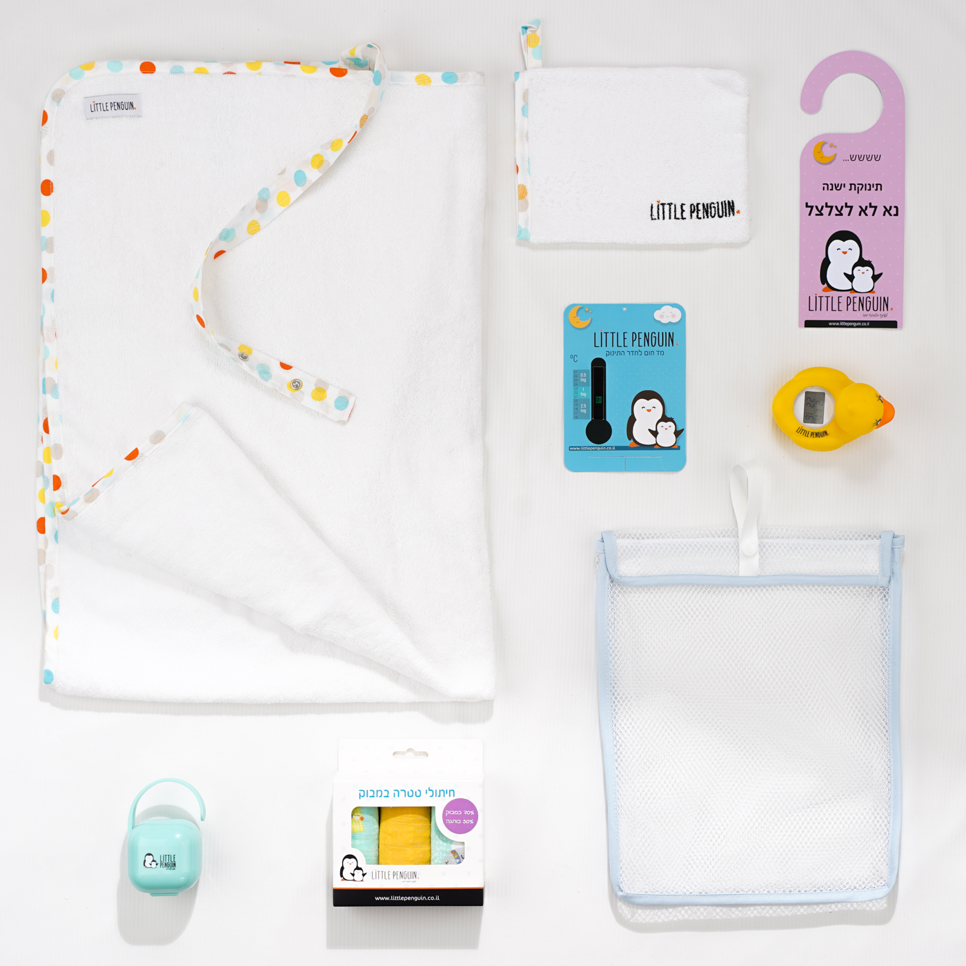 Bubbles and cuddles - Looped towel gift set